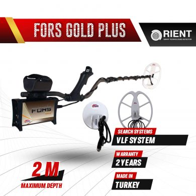 Fors Gold plus